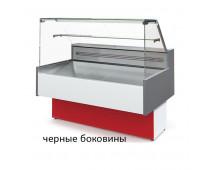 Холодильная витрина Марихолодмаш ТАИР ВХС-1.5 Cube (черные боковины)