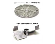 Овощерезка ОМ-350-02 П ТоргМаш Пермь