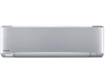 Настенная сплит система Panasonic CS-XZ20TKEW/CU-XZ20TKEW