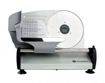 Слайсер Gemlux GL-MS-190